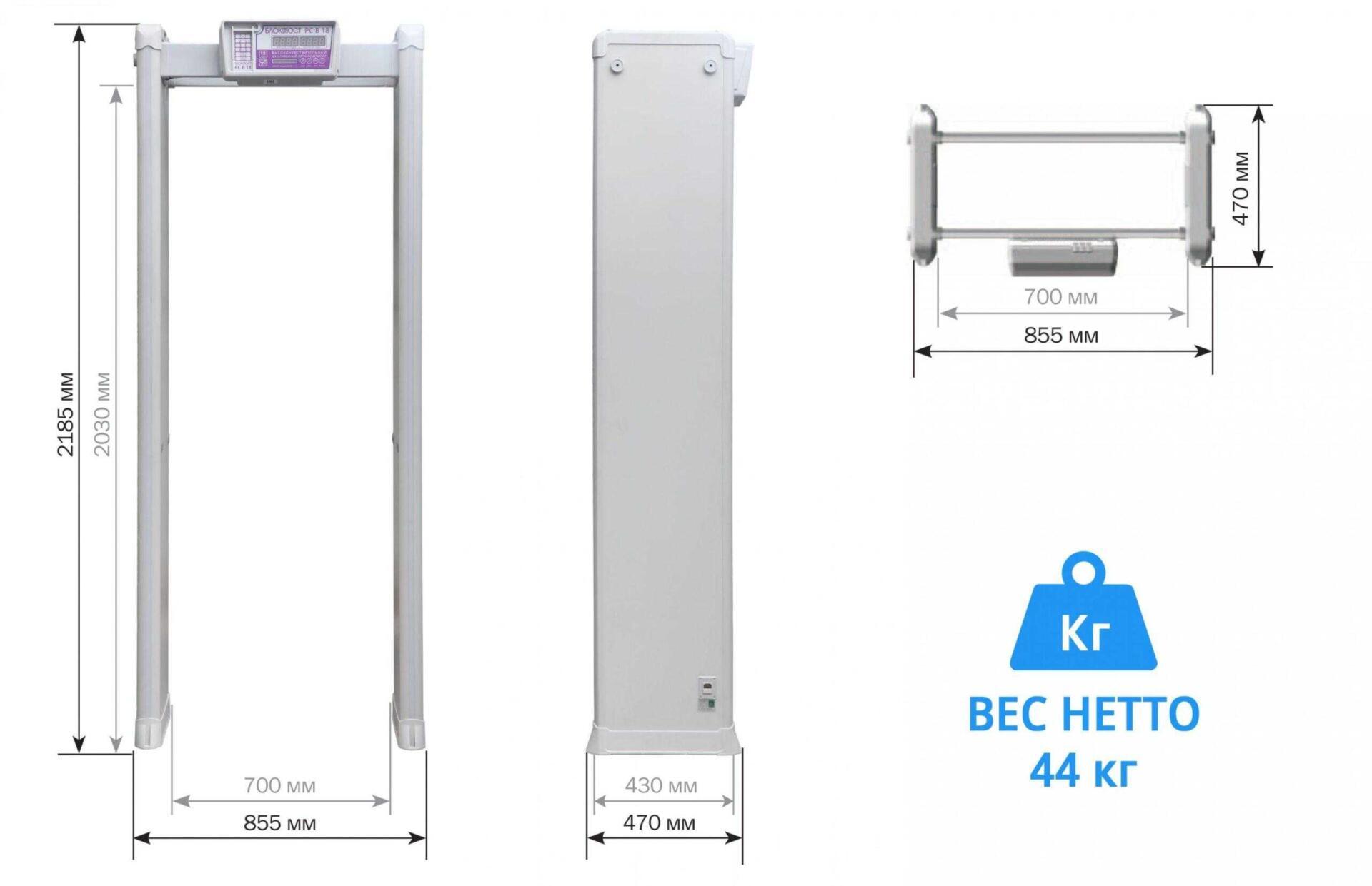 Blokpost-PCB18-shema-2000-end.jpg акрон-сб