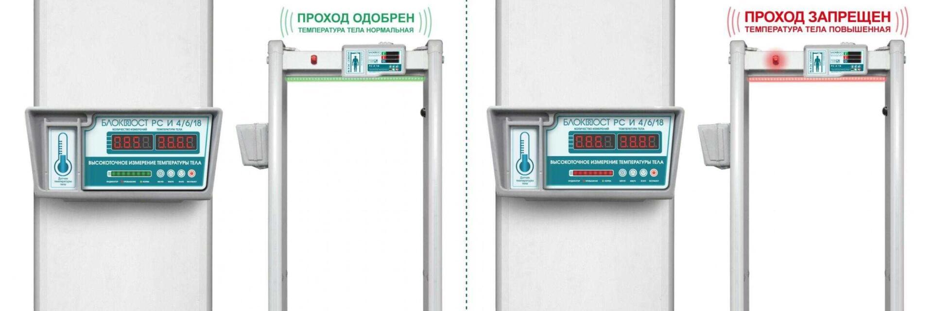 Sveto_zvukovaya_PCI-18.jpg