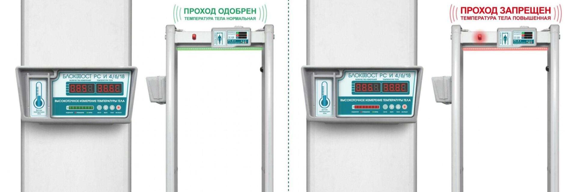 Sveto_zvukovaya_PCI-4.jpg