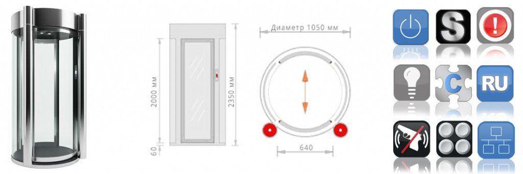 Шлюзовая кабина БЛОКПОСТ КБЦ-640