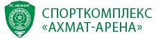 Ahmat-arena-225X55