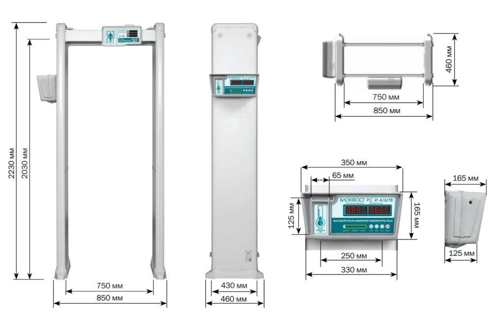Blokpost PC I 6 razmer.jpg scaled1 1024x662 - Арочный металлодетектор БЛОКПОСТ РС И 6 с измерением температуры тела
