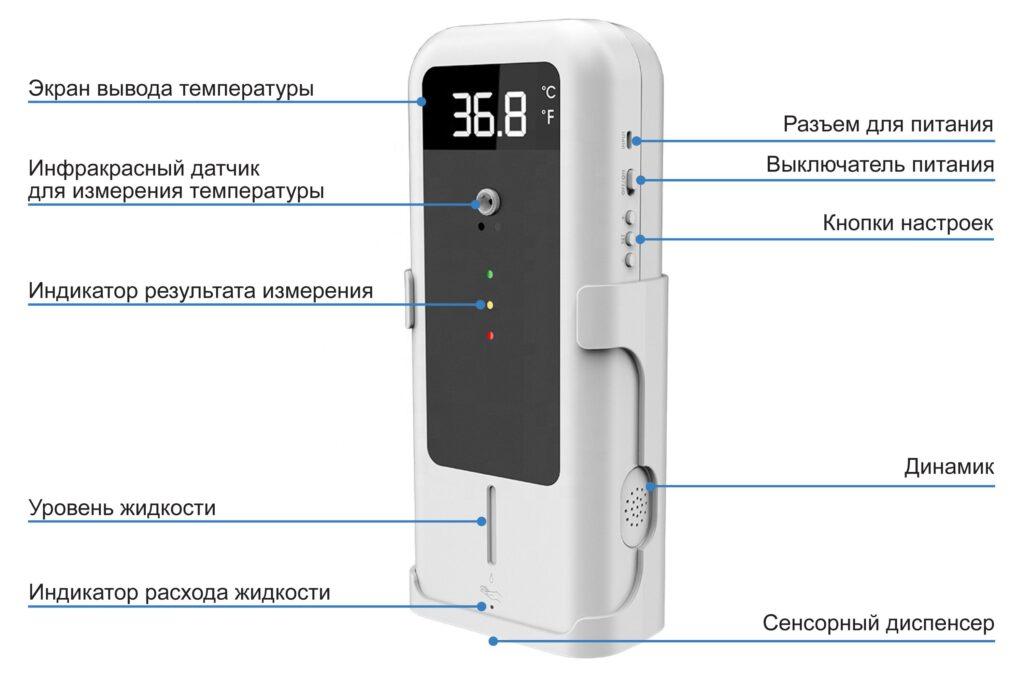 Термодатчик БЛОКПОСТ ТДК-01