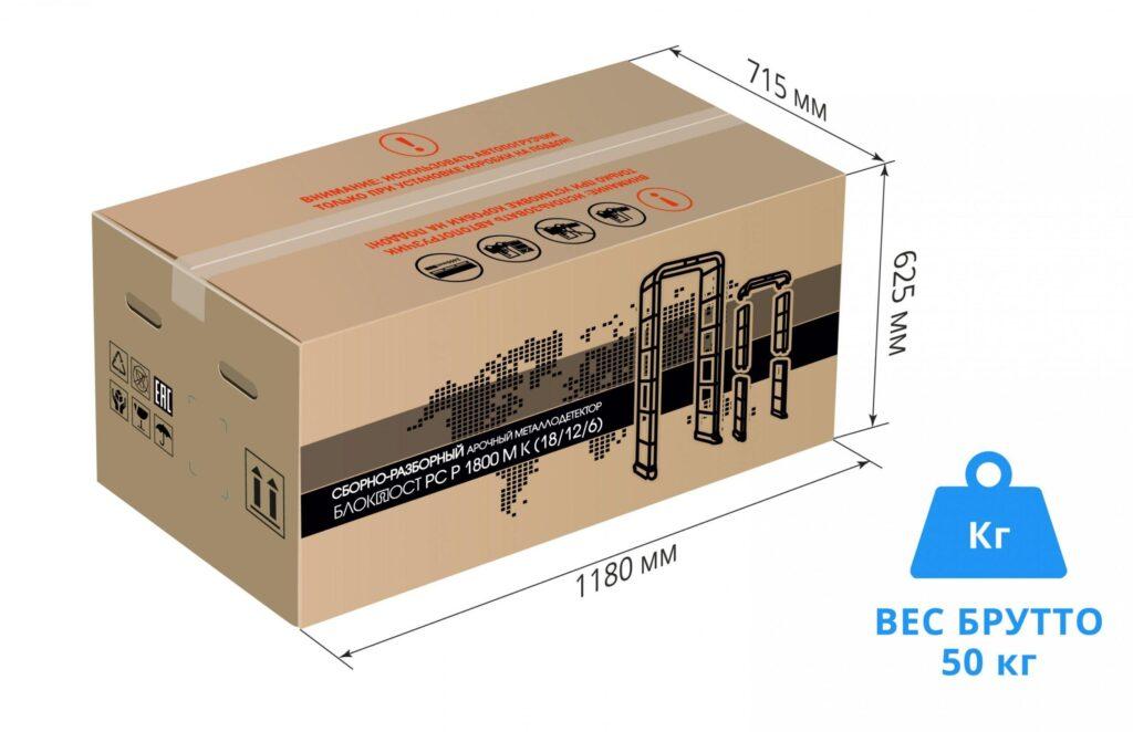 Korob PC P 1800MK.jpg scaled1 1024x662 - Сборно-разборный металлодетектор БЛОКПОСТ PC P 1800 MK (18/12/6)