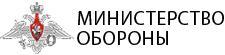 Minist-oborony-225x55