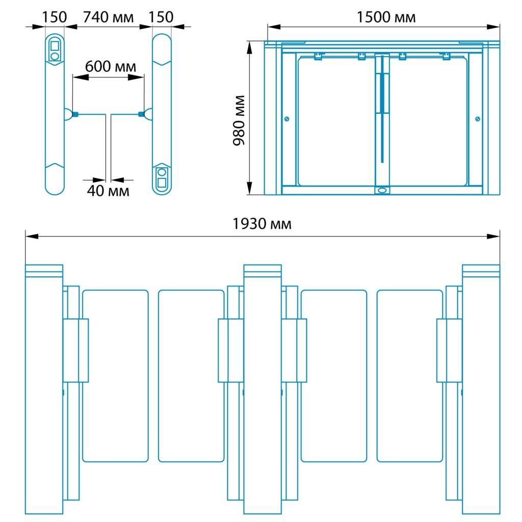 Razmery RSP 7001 1024x1024 - Турникет распашной БЛОКПОСТ РСП 700
