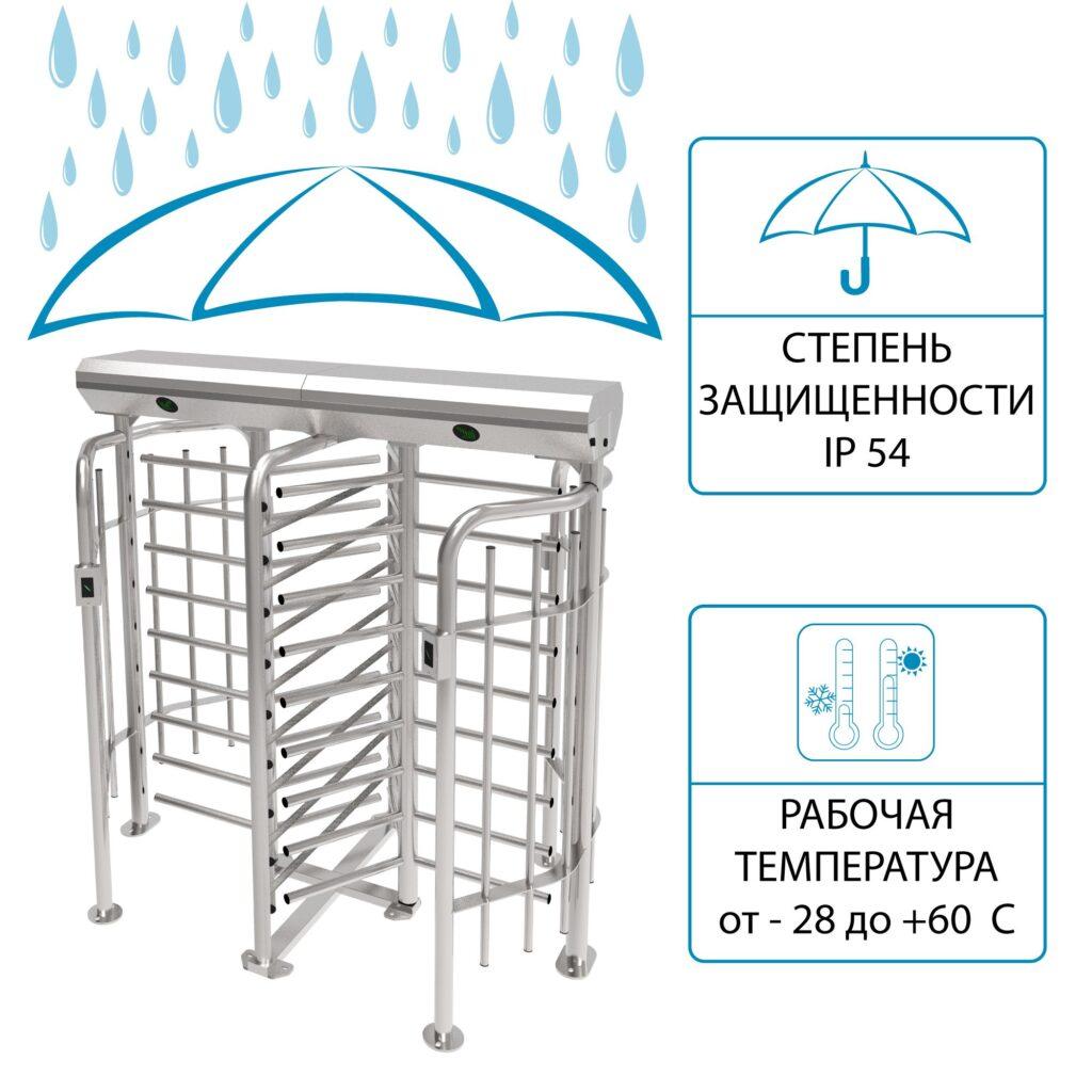 Stepen zashity RST 14001 1024x1024 - Полноростовой турникет БЛОКПОСТ РСТ 1400
