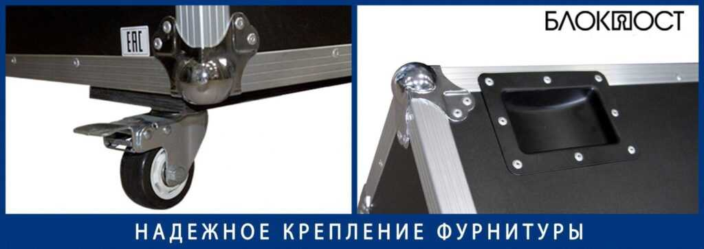 foto preimushestva 01.jpg scaled 1 1024x363 - Кофр для арочного металлодетектора БЛОКПОСТ
