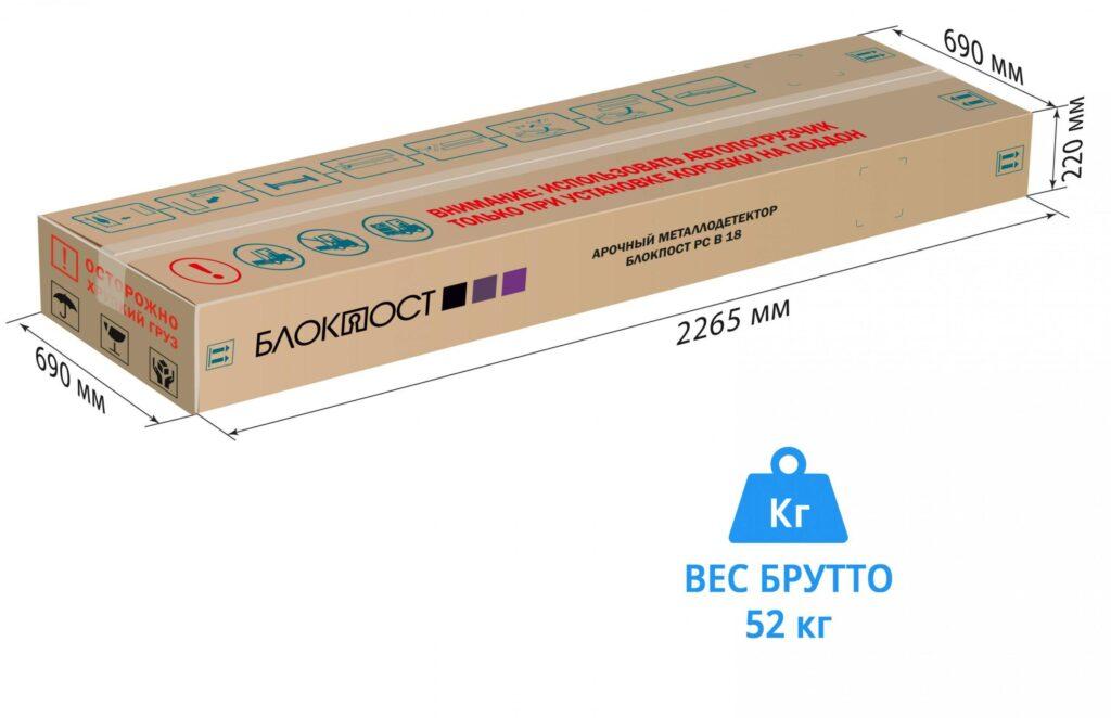 korobka PCB 18 2000 end.jpg scaled1 1024x662 - Арочный металлодетектор БЛОКПОСТ PC В 18
