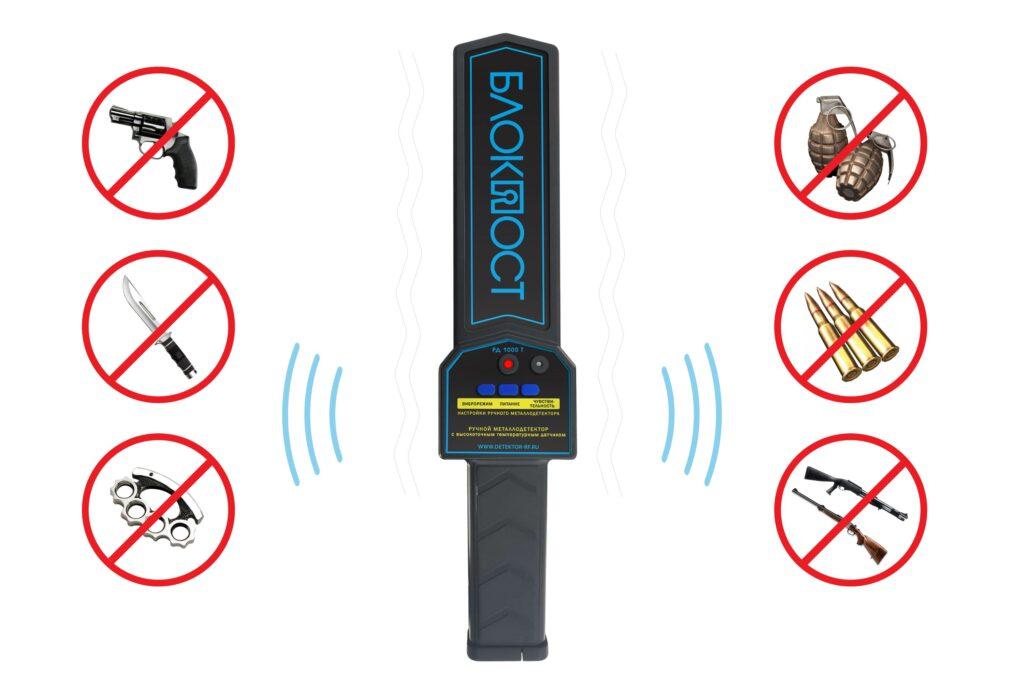 ruchnoy metallodetector termodatchik1 1024x683 - Ручной металлодетектор БЛОКПОСТ РД 1000 Т с измерением температуры тела