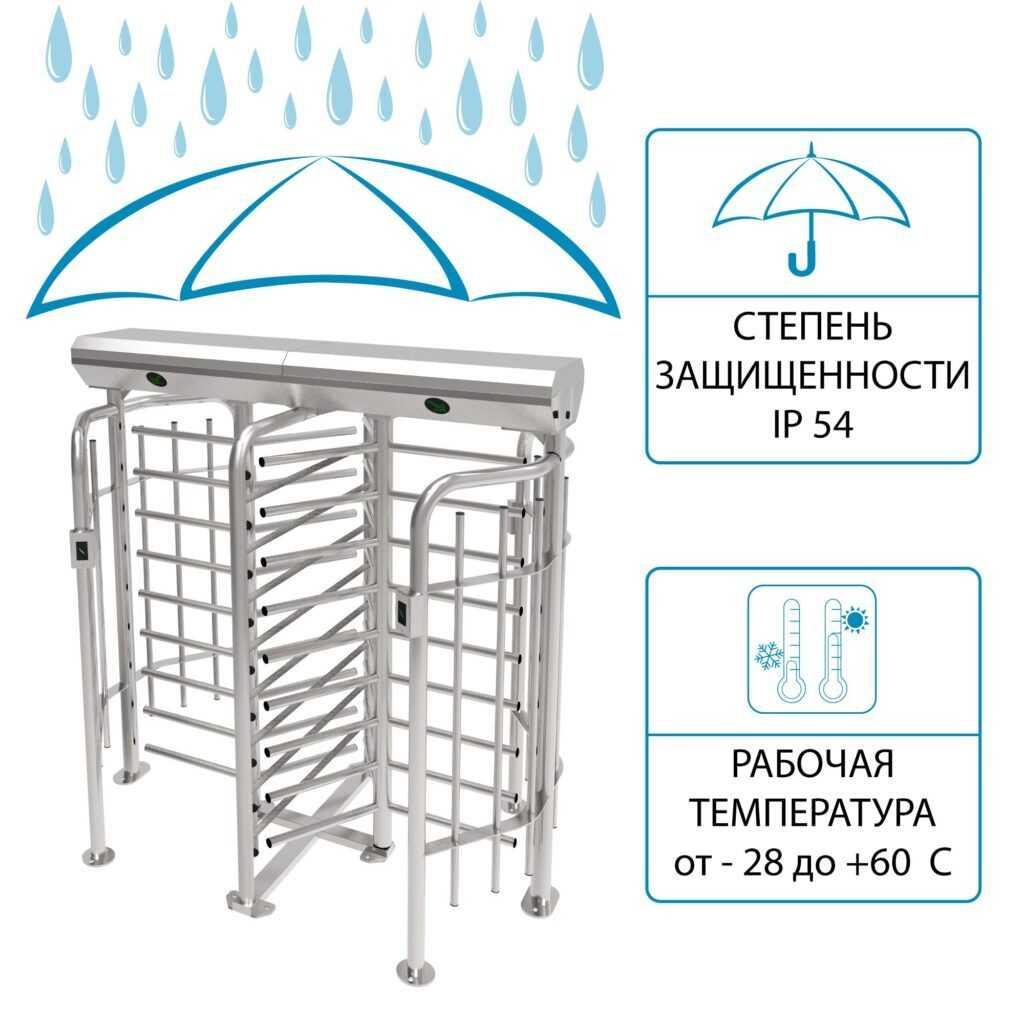stepen zashity rst 14001 1024x10241 1 1024x1024 - Полноростовой турникет БЛОКПОСТ РСТ 600